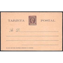 1901 ED. No Catalogado Enteros Postales Guinea