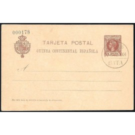 1903 ED. 1 MF Enteros Postales Guinea