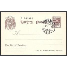 1947 ED. 1 MF Enteros Postales Sahara