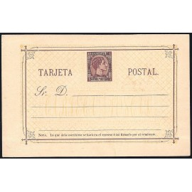 1879 ED. 02a * Enteros Postales Filipinas