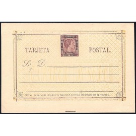 1879 ED. 02c * Enteros Postales Filipinas