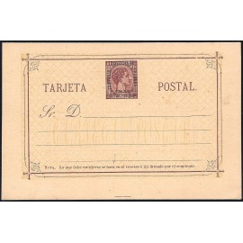 1879 ED. 02cb * Enteros Postales Filipinas