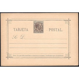 1889 ED. 04 * Enteros Postales Filipinas