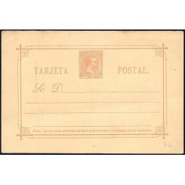 1892 ED. 07C * Enteros Postales Filipinas
