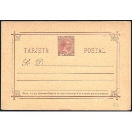 1894 ED. 08B * Enteros Postales Filipinas