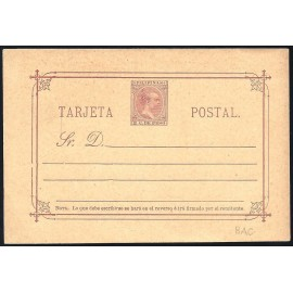 1894 ED. 08C * Enteros Postales Filipinas