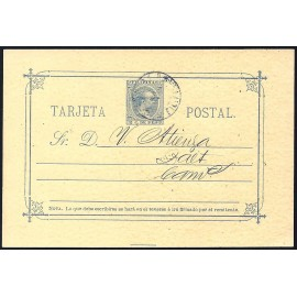 1896 ED. 10C us Enteros Postales Filipinas