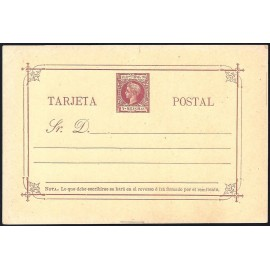 1898 ED. 12 * Enteros Postales Filipinas