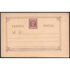 1898 ED. 12A * Enteros Postales Filipinas