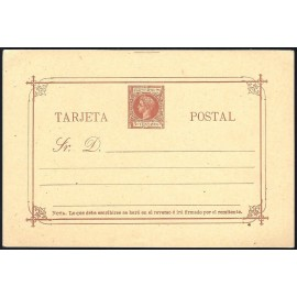 1898 ED. 15 * Enteros Postales Filipinas