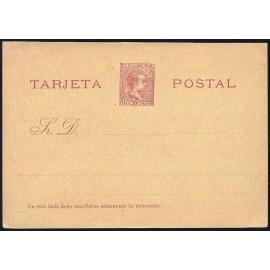 1896 Fantasías Enteros Postales Fernando Poo