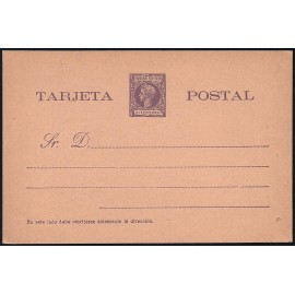 1899 ED. 3 * Enteros Postales Fernando Poo