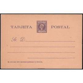 1899 ED. 3cd * Enteros Postales Fernando Poo