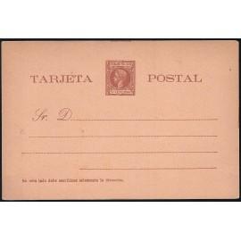 1899 ED. 4cd * Enteros Postales Fernando Poo