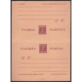 1899 ED. 5cb * Enteros Postales Fernando Poo