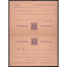1899 ED. 07C * Enteros Postales Fernando Poo