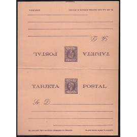1899 ED. 07cb * Enteros Postales Fernando Poo