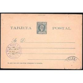 1900 ED. 12 MF Enteros Postales Fernando Poo