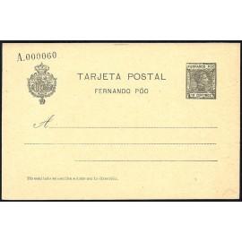 1907 ED. 21 * Enteros Postales Fernando Poo