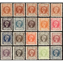 1898 ED. Filipinas 131/150 *