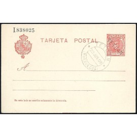 1908 ED. 02 MF Enteros Postales Marruecos