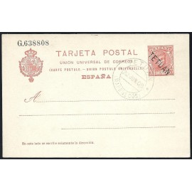 1908 ED. 03 MF Enteros Postales Marruecos