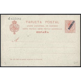 1914 ED. 06A * Enteros Postales Marruecos