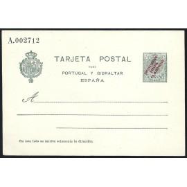 1916 ED. 10 * Enteros Postales Marruecos