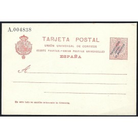 1916 ED. 11 * Enteros Postales Marruecos