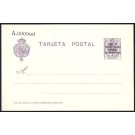 1924 ED. 15M * Enteros Postales Marruecos