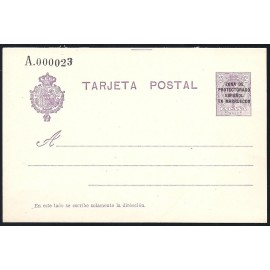 1924 ED. 15 * Enteros Postales Marruecos