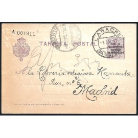 1924 ED. 15 us Enteros Postales Marruecos
