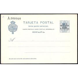 1924 ED. 16M * Enteros Postales Marruecos