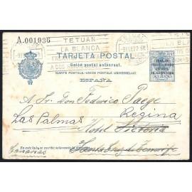 1924 ED. 16 us Enteros Postales Marruecos