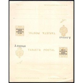 1924 ED. 17M ** Enteros Postales Marruecos