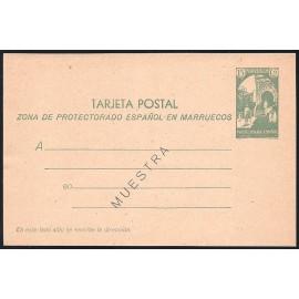 1933 ED. 20M * Enteros Postales Marruecos