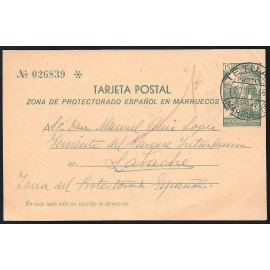1933 ED. 20 us Enteros Postales Marruecos