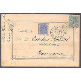 1875 ED. Tarjetas Entero Postales 9 us