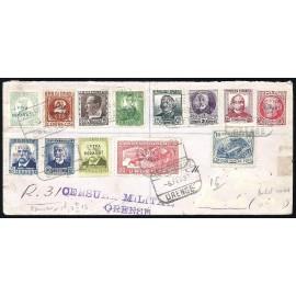 1936 ED. ELP Orense 1, 4/6, 8/11, 13/15, 17 us