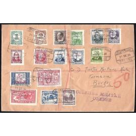1936 ED. ELP Orense 2/3, 5/6, 8/11, 13/15, 17 us