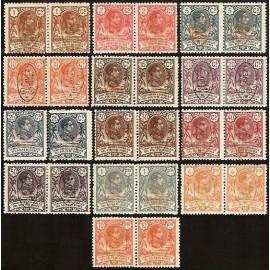 1911 ED. Guinea 72/84, 72A/84A * [x2]