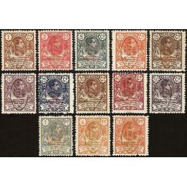 1911 ED. Guinea 72/84 *