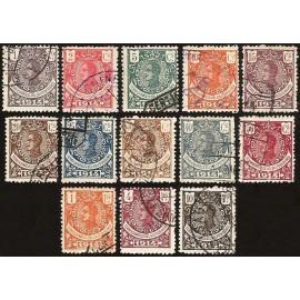 1914 ED. Guinea 098/110 us