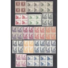 1937 ED. 815s/831s ** [x4]